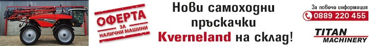 Kvenerland