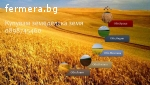 Купувам земеделски земи в област Видин